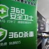 Chinese company, Qihoo 360, unveils smartphone with Retina Display
