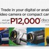 Sony Set to Begin Trade-in Promo